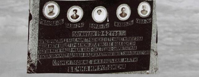 1_Браћа Јовандић, убијени наочиглед мајке