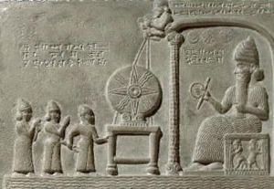 Ancient images feature The Rod of Iron